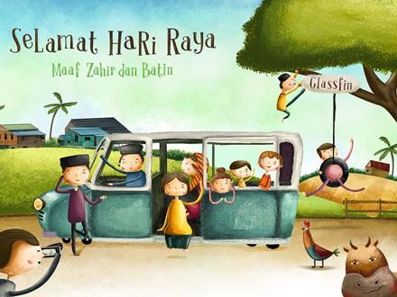 HariRaya2015_Cover